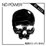 "SA013: NO POWER ""NO AXIS"" 7"" EP (split release with InkBlot)"